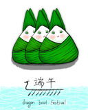Illustrazione dello gnocco del riso per Dragon Boat Festival Immagini Stock