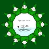 Illustrazione dello gnocco del riso per Dragon Boat Festival Fotografia Stock Libera da Diritti