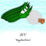 Illustrazione dello gnocco del riso per Dragon Boat Festival Immagini Stock Libere da Diritti