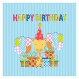 Illustrazione di buon compleanno Immagini Stock