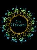 Illustrazione di celebrazione del eid di vettore Fotografie Stock