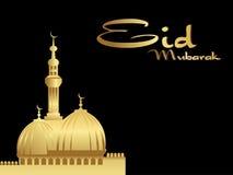 Illustrazione di celebrazione del eid di vettore Fotografie Stock Libere da Diritti