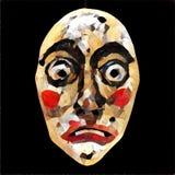Illustrazione di Digital - la vecchia maschera Viso umano tribale di legno di stile Emozione sorpresa illustrazione di stock