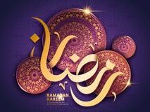 Illustrazione di festival del Ramadan