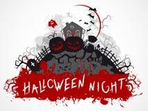 Illustrazione di Halloween di lerciume di vettore Immagine Stock