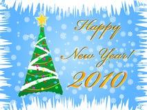 Illustrazione di nuovo anno felice illustrazione vettoriale