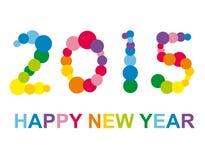 Illustrazione di nuovo anno felice Fotografie Stock Libere da Diritti