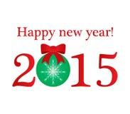 Illustrazione di nuovo anno felice Immagine Stock Libera da Diritti