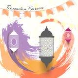Illustrazione di Ramadan Kareem Immagini Stock Libere da Diritti