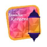 Illustrazione di Ramadan Kareem Fotografia Stock Libera da Diritti