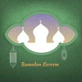 Illustrazione di Ramadan Kareem Fotografie Stock