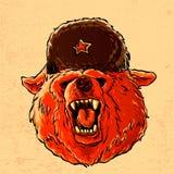 Illustrazione di un orso sovietico royalty illustrazione gratis