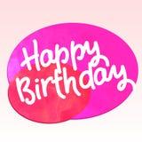 Illustrazione di una progettazione decorativa Colourful di buon compleanno royalty illustrazione gratis