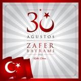 illustrazione di vettore di bayrami dello zafer di 30 agustos royalty illustrazione gratis