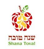 Illustrazione di vettore - cartolina d'auguri di Rosh Hashana illustrazione di stock