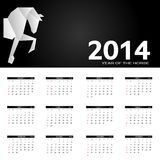 illustrazione di vettore del calendario da 2014 nuovi anni Immagine Stock Libera da Diritti