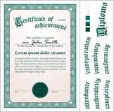 Illustrazione di vettore del certificato verde Immagini Stock Libere da Diritti