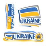 Illustrazione di vettore del logo per l'Ucraina Fotografia Stock Libera da Diritti
