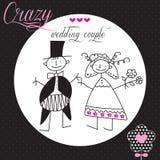Illustrazione di vettore delle coppie di nozze Immagini Stock