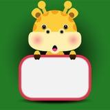 Illustrazione di vettore delle giraffe del bambino   Fotografia Stock