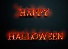 Illustrazione di vettore di Halloween Nessuna maglia Testo tirato Fotografia Stock Libera da Diritti