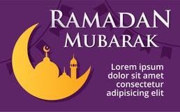 Illustrazione di vettore di Ramadan Mubarak Fotografia Stock