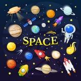 Illustrazione di vettore di spazio Immagine Stock Libera da Diritti