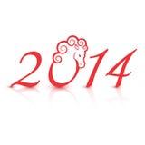 Illustrazione di vettore per i 2014 nuovi anni Immagini Stock Libere da Diritti
