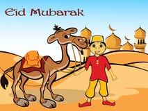 Illustrazione di vettore per la celebrazione di Mubarak del eid Fotografie Stock Libere da Diritti