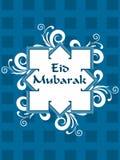 Illustrazione di vettore per la celebrazione di Mubarak del eid Fotografia Stock Libera da Diritti