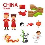 Illustrazione di viaggio della Cina Immagini Stock
