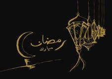 Illustrazione disegnata a mano islamica di Ramadan Mubarak royalty illustrazione gratis