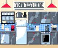 Illustrazione domestica moderna della cucina con il posto del testo Fotografie Stock Libere da Diritti