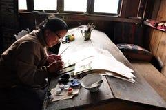 Illustrazione e pittura Fotografia Stock
