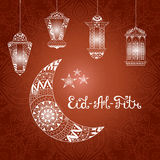 Illustrazione Eid al Fitr di vettore Immagini Stock