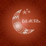 Illustrazione Eid al Fitr di vettore Fotografia Stock Libera da Diritti