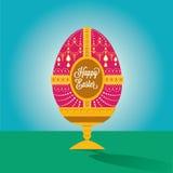 Illustrazione felice dell'uovo di Pasqua con la fonte Immagini Stock Libere da Diritti
