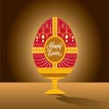 Illustrazione felice dell'uovo di Pasqua con la fonte Fotografia Stock