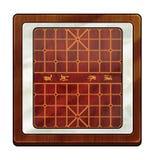 Illustrazione: Il carattere cinese significa il confine di Han del fiume e del regno di CHU di regno Scacchi cinesi riguardanti,  Fotografia Stock