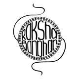 Illustrazione luminosa con iscrizione disegnata a mano per Raksha Bandhan royalty illustrazione gratis