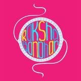 Illustrazione luminosa con iscrizione disegnata a mano per Raksha Bandhan illustrazione di stock