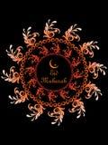 Illustrazione per eid Mubarak Fotografia Stock