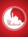Illustrazione per eid Mubarak Fotografia Stock Libera da Diritti