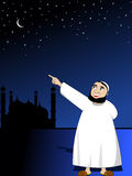 Illustrazione per kareem ramadan Immagine Stock Libera da Diritti