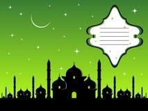 Illustrazione per la celebrazione di Mubarak del eid Immagine Stock
