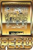 Illustrazione peruviana antica dell'ornamento dell'oro Fotografie Stock Libere da Diritti