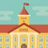 Illustrazione piana del primo piano dell'edificio scolastico royalty illustrazione gratis