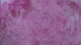 Illustrazione posteriore dell'astrazione rosa del fondo a mala pena visibile Fotografia Stock