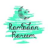 Illustrazione Ramadan Kareem di vettore Fotografia Stock