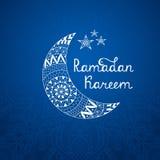 Illustrazione Ramadan Kareem di vettore Fotografia Stock Libera da Diritti